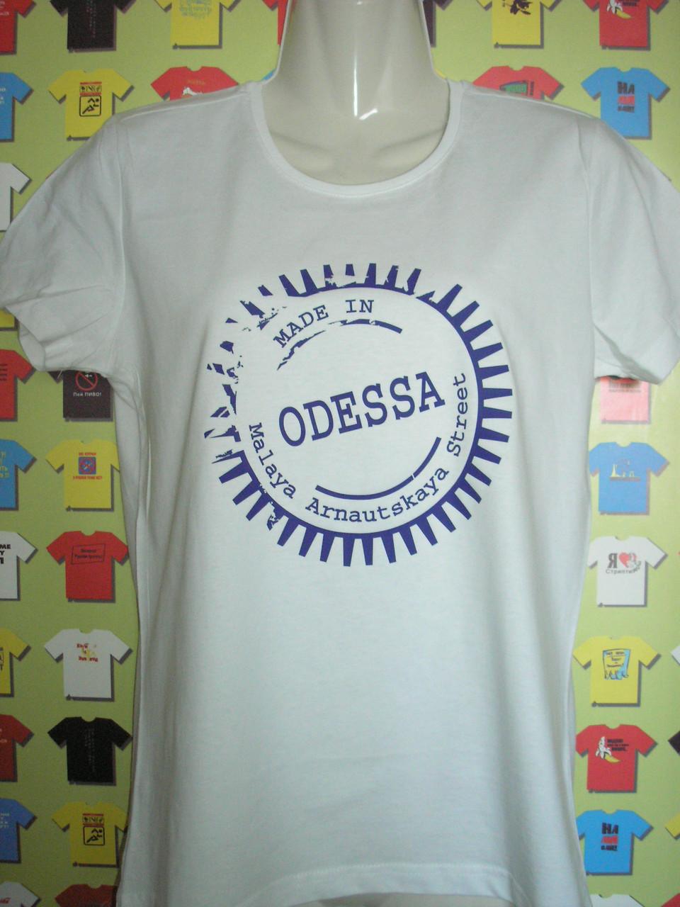 Футболка Одеська контрабанда