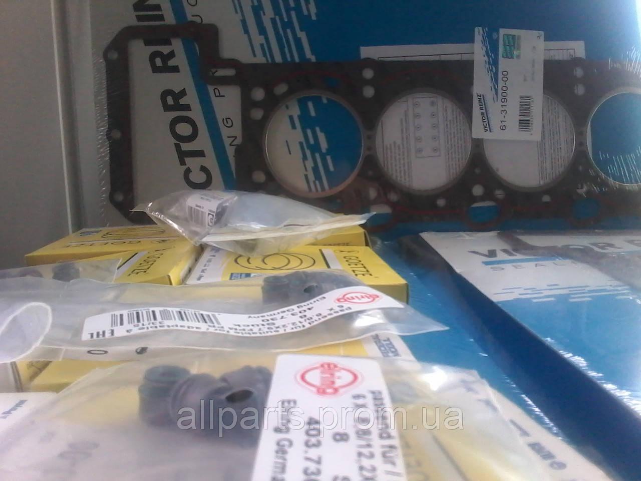 Прокладка ГБЦ клапанной крышки Шкода Октавия Суперб Фабия Skoda Octavia Fabia Superb Praktik Yeti Roomster