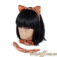 Набор «Тёмная тигрица», с бантиком и хвостиком