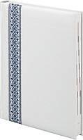 Щоденник 2017 Стандарт Графо білий, укр. орнамент