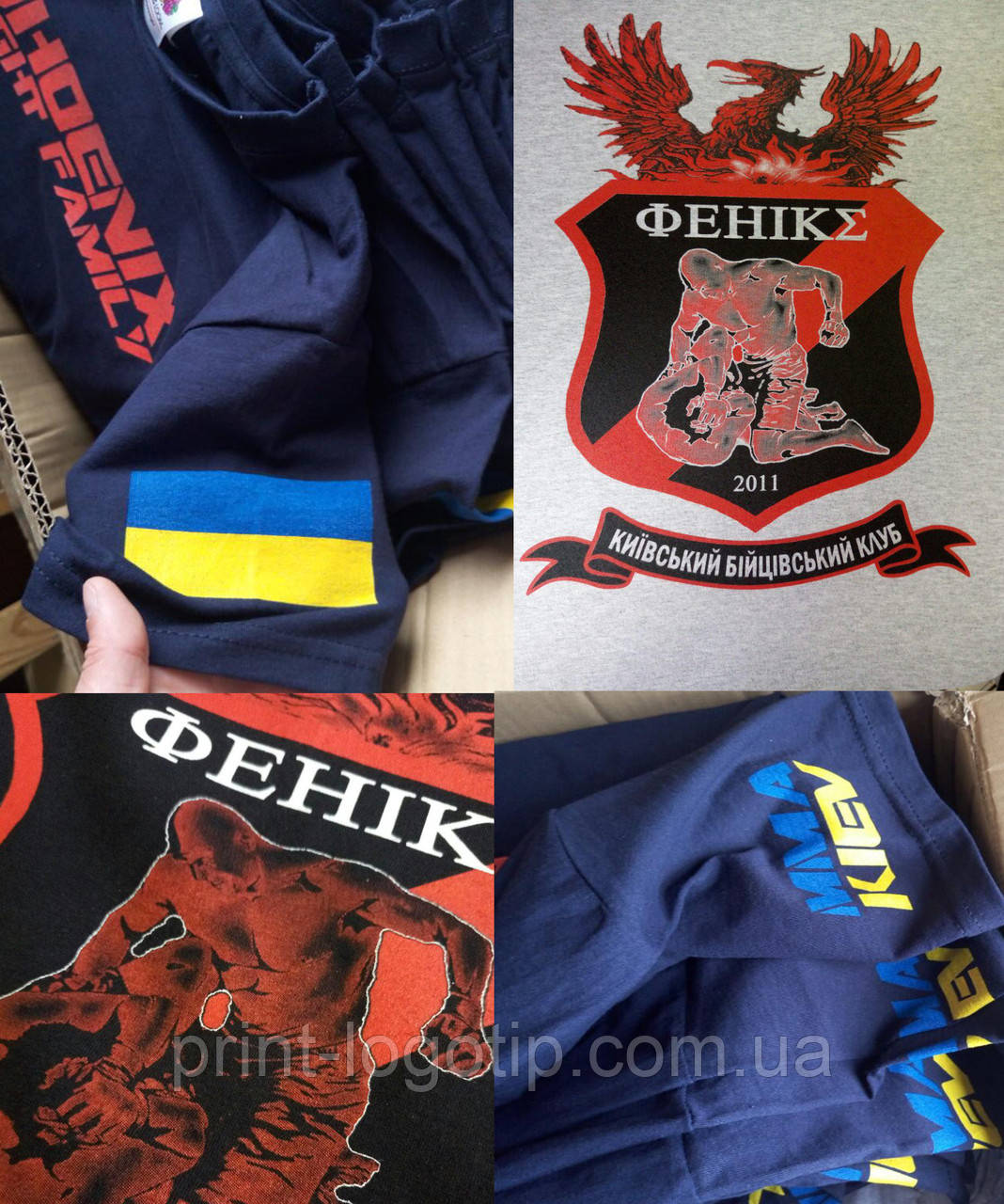 Футболок с нанесением логотипа в Киев Виннице