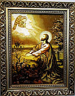 Икона Молитва