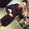 """Женское стильное демисезонное пальто """"Max Mara"""" (3 цвета)"""