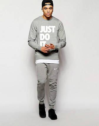 Мужской Спортивный костюм Nike JUST DO IT серый, фото 2