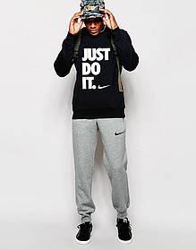 Мужской Спортивный костюм Nike JUST DO IT чёрно серый