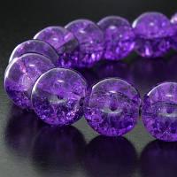 """Бусины """"Битое Стекло"""",4мм, фиолетовый(200 шт) УТ0002881"""