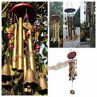 Удивительные 4 трубки 5 колокольчики бронзовый двор сада на открытом воздухе живой ветер куранты