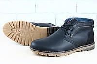 Ботинки мужские кожаные зимние на шнурках с замшевой пяткой черные р.45