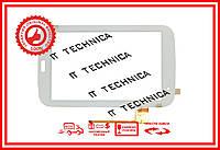Тачскрин IconBIT NetTAB Matrix Quad NT-0705M БЕЛЫЙ