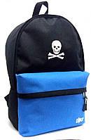 Рюкзак молодежный спортивный UPS00103-2