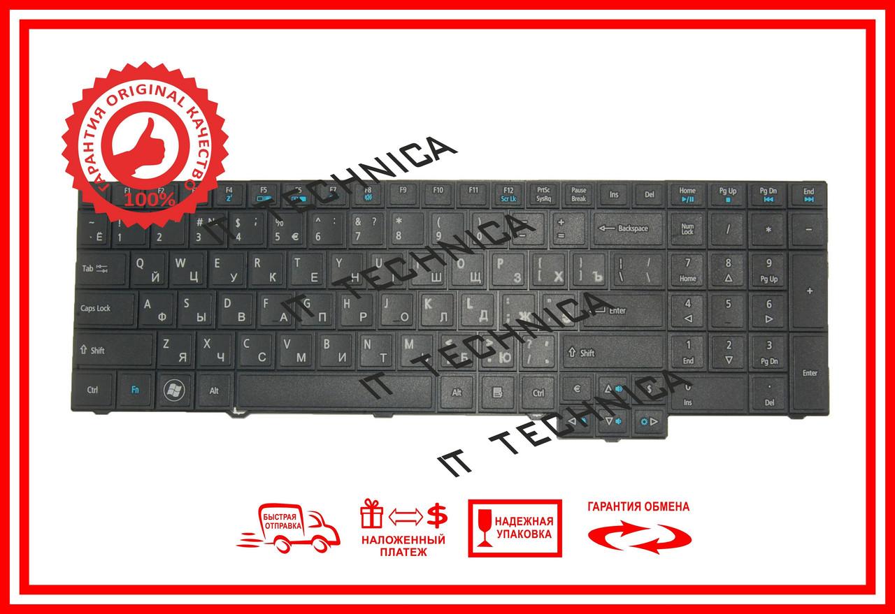 Клавіатура ACER TravelMate 5760Z 5760ZG 6595G оригінал