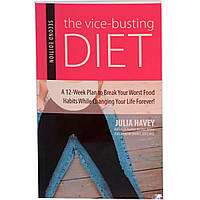 Books, Vice Busting Diet/Разрушающая зло диета, второе издание, Джулия Хэвей, 222 страницы, мягкая обложка, на английском  языке