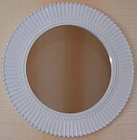 Зеркало настенное (51 см.)