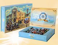Конфеты в красивой (подарочной) коробке Ах, Одесса 0,5 кг