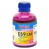 E59/LM Чернила (Краска) Light Magenta Светостойкие Водорастворимые (Водные) 200г