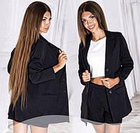 Костюм женский двойка с шортами и удлиненным пиджаком P3232