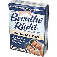 Breathe Right, Полоски для носа, бежевые, 30 больших полосок