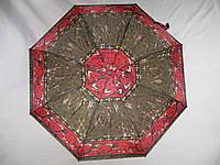 Зонт от дождя женский полуавтомат A 310 E