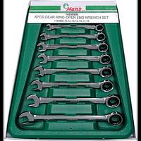 Набор ключей трещеточных Hans 16658МВ 8-19 мм (8 предметов)
