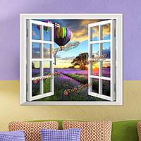 Лаванда вол 3d искусственного стекла наклейки на стены огня подарок наклейки воздушный шар номер домашнего декора стены