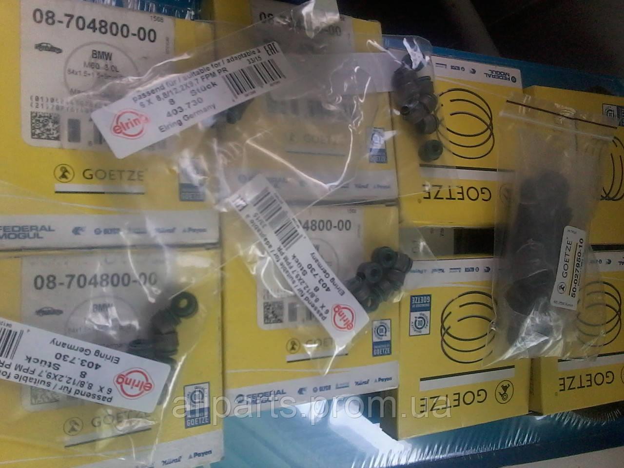 Маслосъемные колпачки / сальники клапанов на БМВ - BMW E34, E36, E38, E39, E46, E60, X5, x6, цена