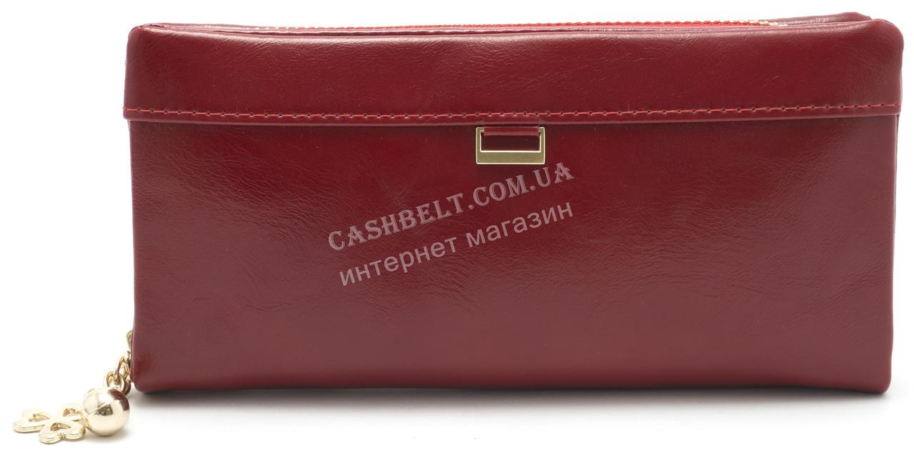 Стильный красный горизонтальный женский кошелек FUERDANNI art. 8103
