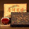 Чай Пуэр 250 лет