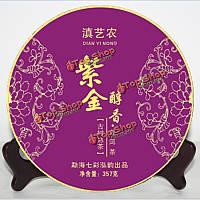 357g 13 лет Yunnan старые деревья пуэр спелые Cake китайский классический черный чай пуэр