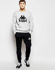 Мужской Спортивный костюм Kappa серо-чёрный (большой лого)