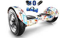 Гироскутер Smart Balance Wheel 10 сигвей