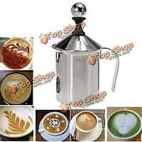 Насоса из нержавеющей стали для взбивания молока сливки пена капучино 400мл кофе дважды сетка пена