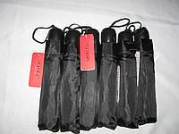 Чёрный зонт мужской механика 95 см купол X 005