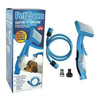 Массажная щетка душ для собак и кошек Pet Zoom Пет Зум