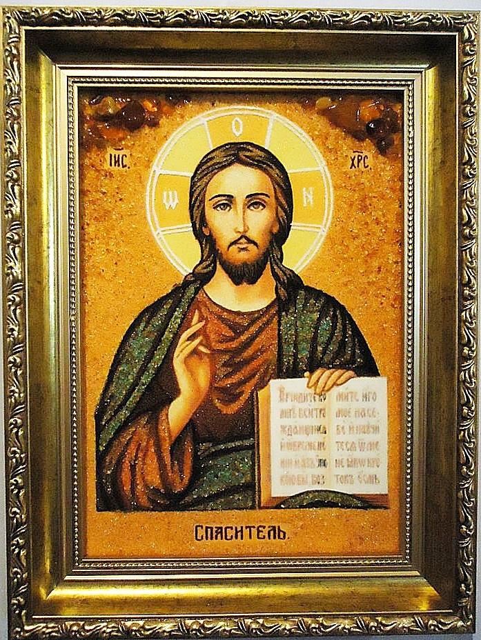 Ікона Ісус Христос Господь Вседержитель