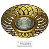 Встраиваемый светильник Feron GS-M888 MR-16 золото (врезной потолочный)