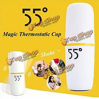 Оригинальные 55 градусов Волшебный кубок термосы термостатический бутылка чашки 280ml умный дом жизнь
