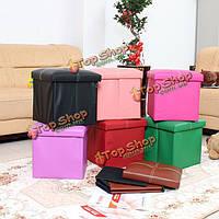 Многофункциональный стул хранения игрушек обуви коробки стула хранения сворачивания домашняя мебель