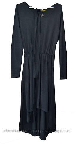 Платье женское асиметрия с поясом