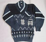 """Детский свитер """"Машинка"""" на мальчика. 3-5 лет. Синий. Оптом."""
