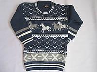 """Детский свитер """"Лошади"""" на мальчика. 3-5 лет. Синий. Оптом."""