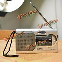 Мини-AM / FM Телескопическая антенна радио мир ресивер домашнего держать тонкий карманный подарок