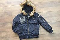 Демисезонная куртка на синтепоне для мальчиков 4- 10 лет