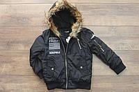 Демисезонная куртка на синтепоне для мальчиков 6- 10 лет