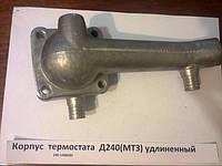 Корпус термостата под ПД МТЗ 240-1306035