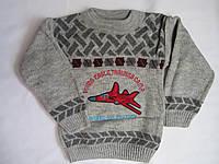 """Детский свитер """"Самолет"""" на мальчика. 3-5 лет. Серый. Оптом."""