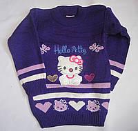 """Детский свитер """"Hello Petty"""" на девочку. 3-5 лет. Фиолетовый. Оптом."""