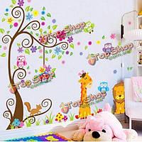 Сова Лев дерево съемные стены стикеры обои мультфильм детские комнаты декор