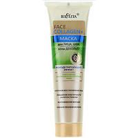 """Bielita - """"Face Collagen+"""" Маска для лица, шеи и зоны декольте 100мл"""