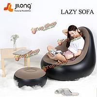 Цзилун в портативный creative ПВХ быстро надувной провисания Диван подушки ленивый стул сна кровати дома Садовая мебель