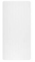 Чехол Силиконовый для ZMI Power bank 10000 mAh White